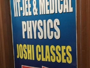 JOSHI CLASSES, Chandigarh