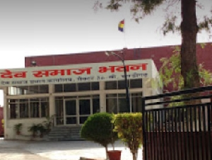 Dev Samaj College of Education, Chandigarh