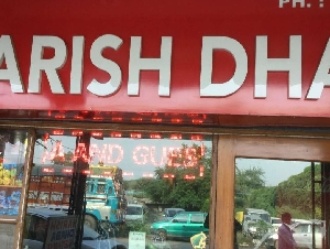 Harish Dhaba & Guest House