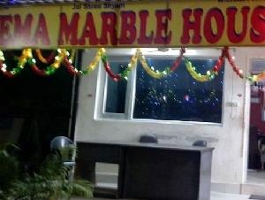 Reema Marble House