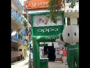 Shammy Dept. Store & Mobile Shop