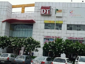 PVR - DT City Centre Mall Chandigarh
