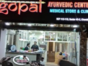 Gopal Ayurveda Center Chandigarh