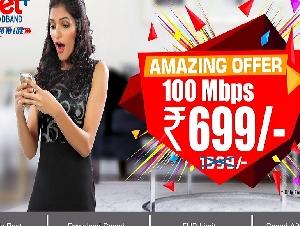 Fastway Netplus Broadband Services Chandigarh Mohali