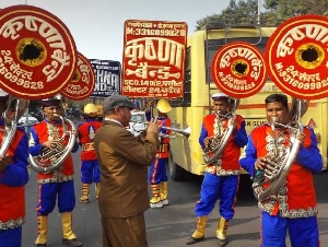 KRISHNA BAND CHANDIGARH (REGD)