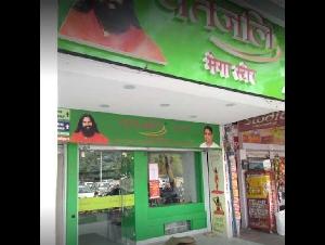 Patanjali Mega Store chandigarh