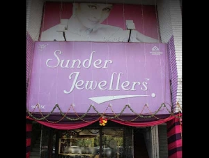 Sunder Jewellers Chandigarh