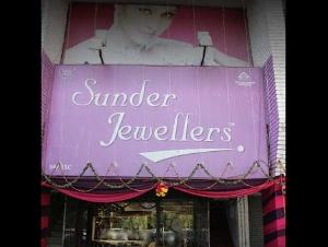 Sunder Jewellers Chandigarh